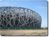 Nationalstadium Peking - The Birds Nest