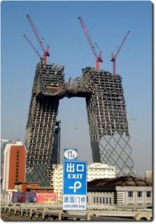CCTV Tower im Bau