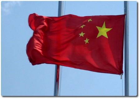 Chinaflagge im heftigen Wind