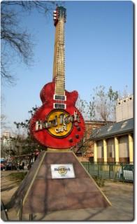 Hard Rock Café in Beijing