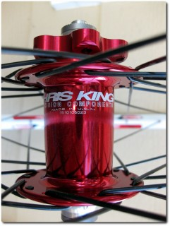 Chris King - ISO Disk Hub Front