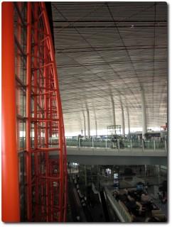 Beijing Terminal 3 - Aussensäulen