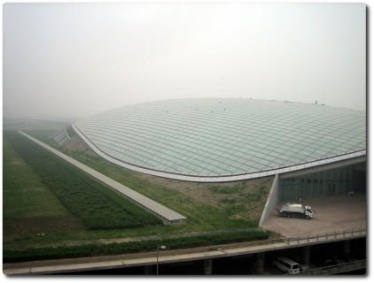Beijing Terminal 3 - Bahnhof